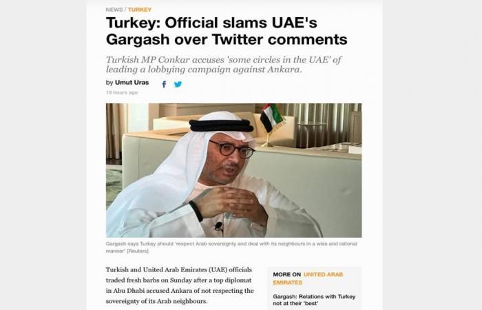 نائب تركي لقرقاش: لا تتحدث باسم العرب