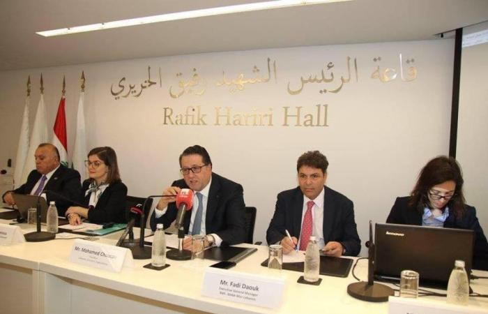 ندوة في غرفة بيروت عن فرص الاستثمار في بلغاريا