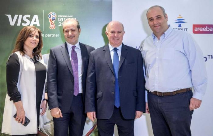 Areeba والسوق الحرّة تقدّمان للمتسوّقين فرصة حضور كأس العالم 2018