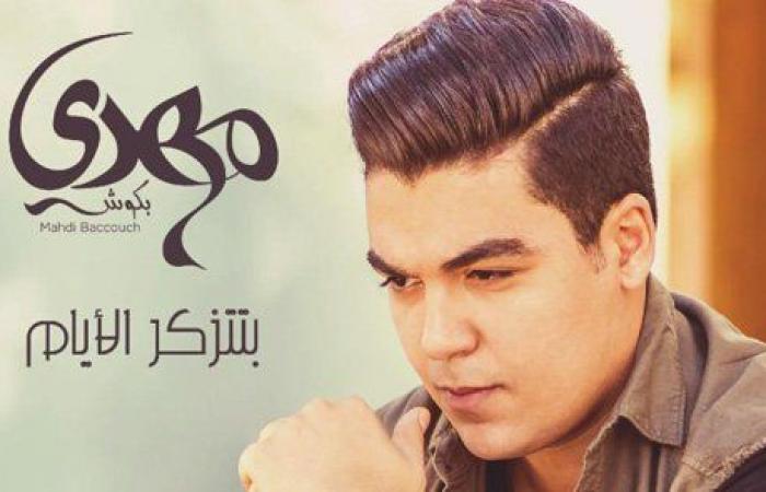 فنانٌ تونسيّ يُغنّي اللّهجةَ اللّبنانيّة!