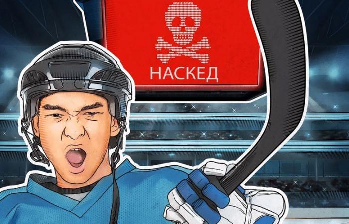 برمجية OlympicDestroyer تربك مجتمع الأمن الإلكتروني