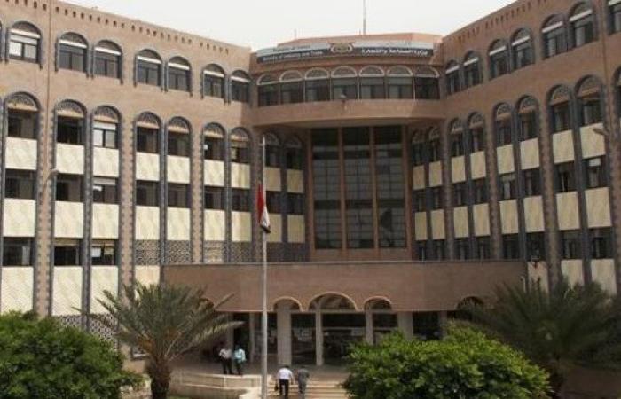ميليشيات الحوثي تحاول السيطرة على أصول البلاد النقدية