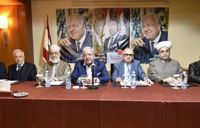 المشنوق: مرسوم العفو بات إقراره قريباً جداً
