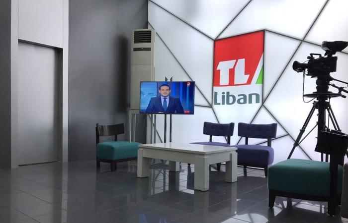 "مفاجأة ""تلفزيون لبنان"".. هل تتم خصخصته؟"