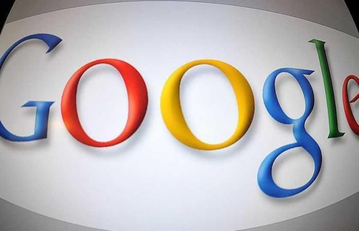 """بعد فيسبوك.. غوغل توجه ضربة قوية لعملة """"بيتكوين"""""""