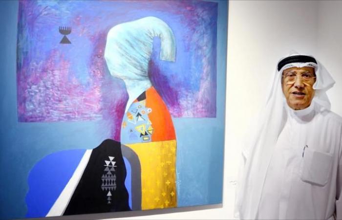 اختتام الملتقى العربي للفن التشكيلي بالدوحة