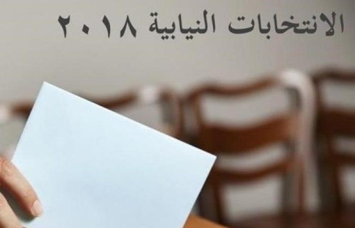 بالفيديو.. المتوفّون منذ أكثر من 20 عاماً لهم الحق في الإنتخاب!!