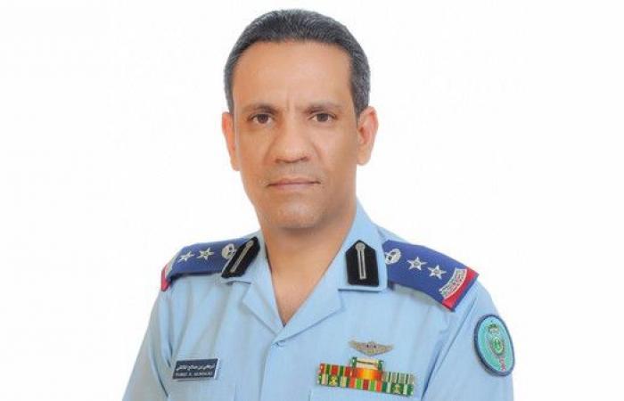 التحالف ينفي مزاعم إعلام الحوثي بإسقاط مقاتلة فوق اليمن