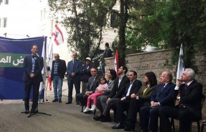 سامي الجميل: لن نستسلم ولن ندع الزعران يحكمون لبنان