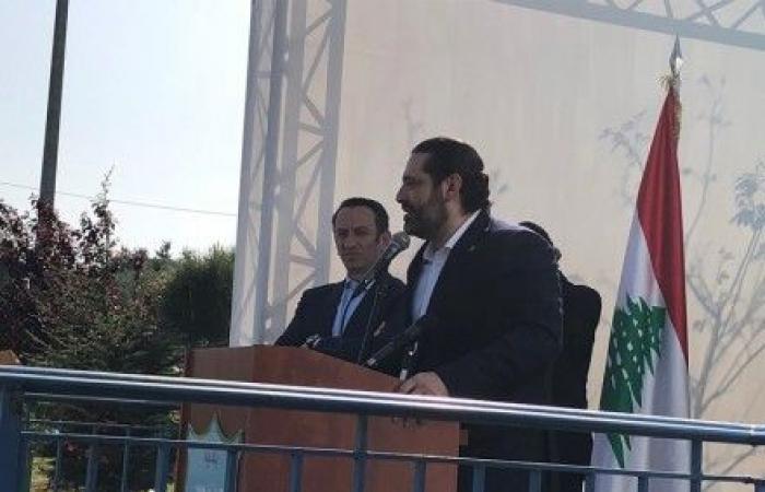 الحريري: البلد لا ينهض إلا بكل الشركاء فيه مسلمين ومسيحيين