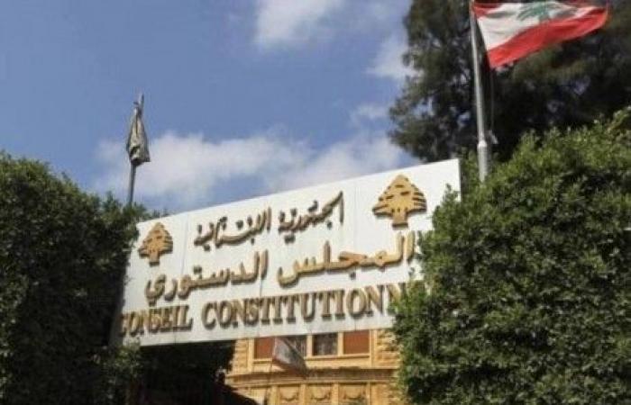 هكذا يستعدّ المجلس الدستوري لمقاربة الطعون الإنتخابية!