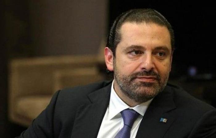 الحريري : مبروك للبنان !