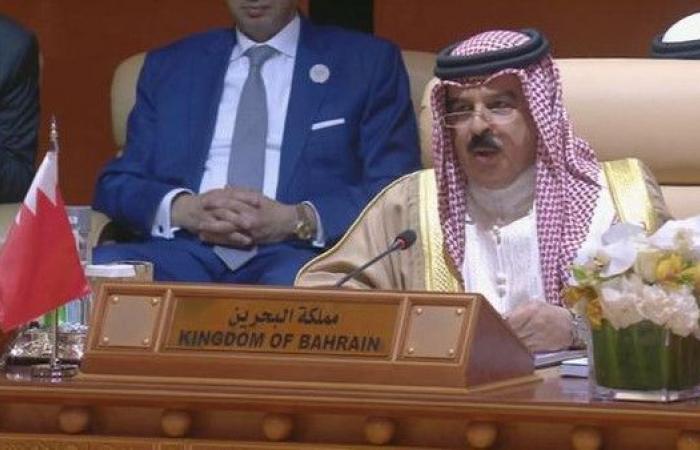 ملك البحرين: نتمسك بقيام دولة فلسطين وعاصمتها القدس