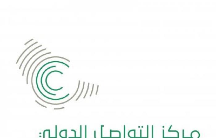 المملكة العربية السعودية تحصل على 664 براءة اختراع في 2017