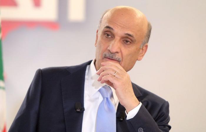 جعجع يعلق على الإعتداء على الأمين