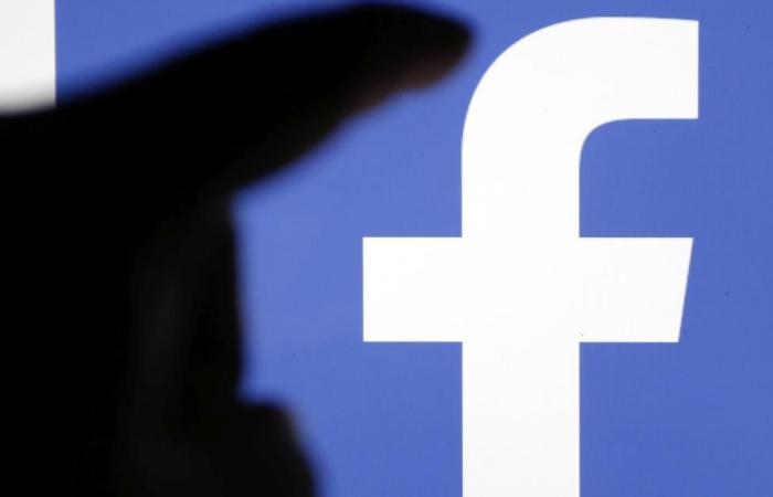 فيسبوك يحذف مليوني محتوى متطرف