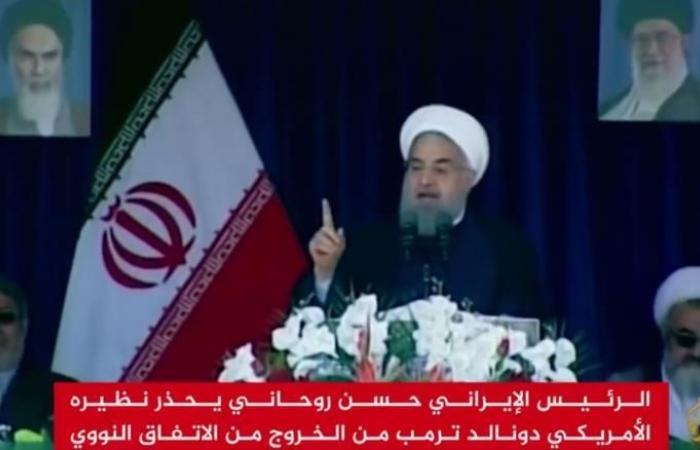 إيران على طاولة ترمب وماكرون.. تهديد واحتواء