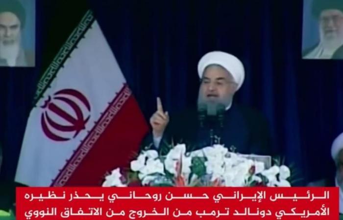 """طهران لواشنطن: """"خيانة"""" الاتفاق النووي عواقبها وخيمة"""