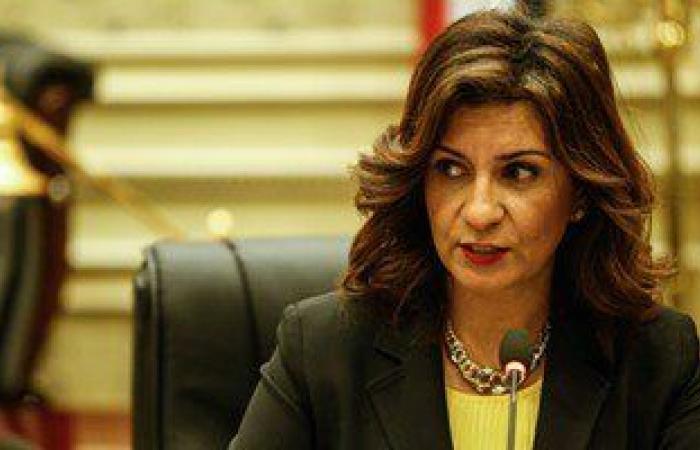 وزيرة الهجرة: دور القوى الناعمة مهم في دعم الاقتصاد الوطني وتنشيط السياحة