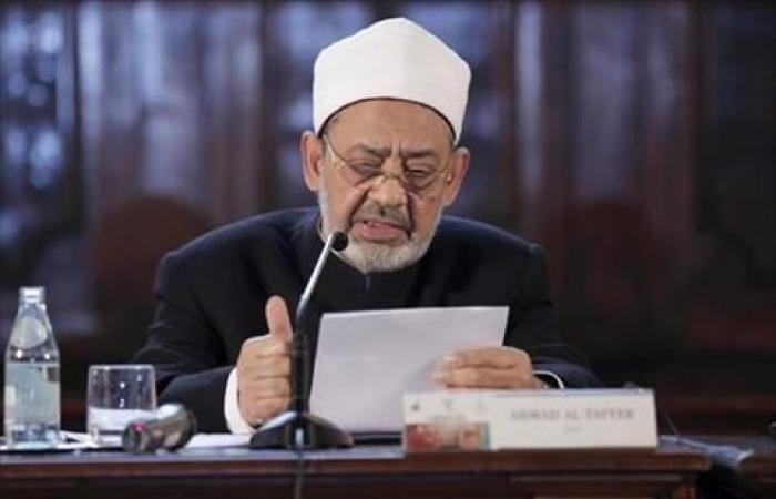 «دعم مصر»: شيخ الأزهر أبدى استعداده لدعم مرشح مصر لرئاسة البرلمان الإفريقى