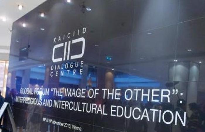 مركز الملك «عبدالله» للحوار بين الأديان يطلق النسخة الثانية من برنامج الزمالة الدولية للثقافات