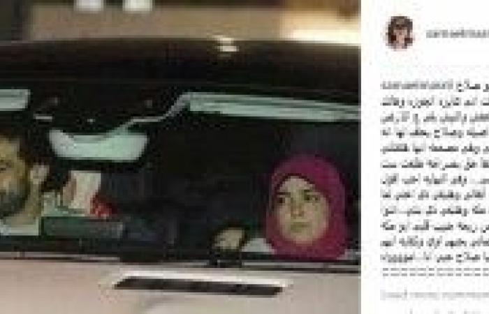 """""""سما المصري"""" تستفز زوجة """"محمد صلاح"""" قبل أن تعتذر منها بشكل علني !"""