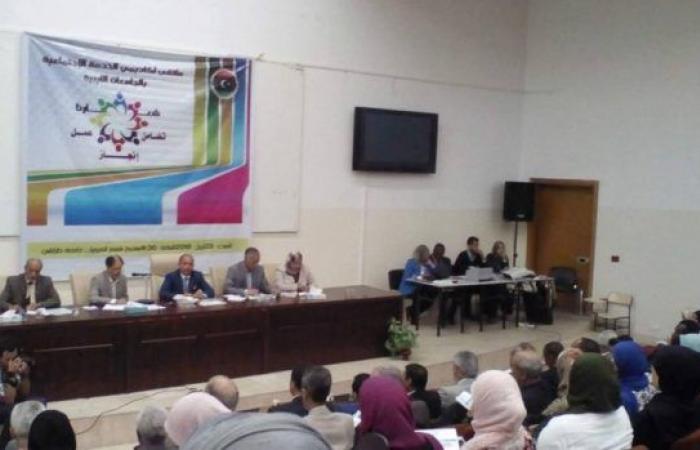 جامعة طرابلس تفتتح الملتقى الأكاديمي للخدمة الاجتماعية بالجامعات الليبية