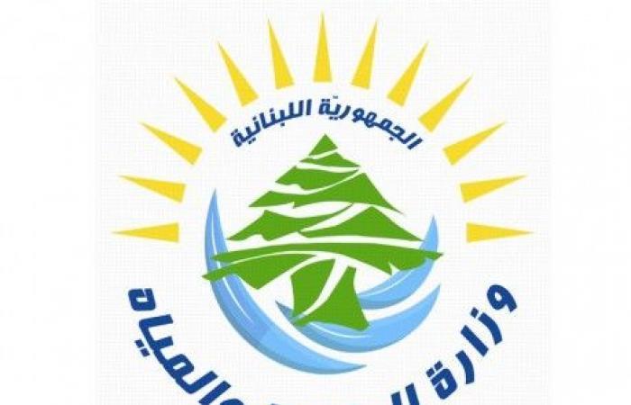 وزارة الطاقة حددت تسعيرة المولدات الخاصة لشهر نيسان