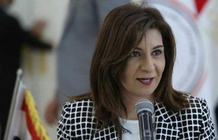 وزيرة الهجرة: مصر أول دولة تكرم الجاليات الأجنبية على أراضيها