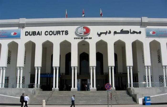 دبي تدشن أول محكمة بالعالم تنظر في القضايا بالتزامن