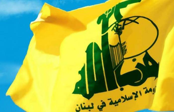 """""""حزب الله"""" يرد على اتهامات المغرب"""