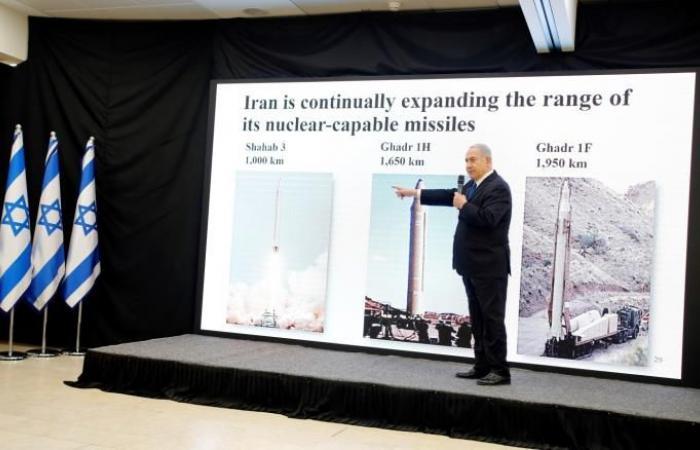 هل كذب نتنياهو برواية نووي إيران وعملية الموساد المعقدة؟