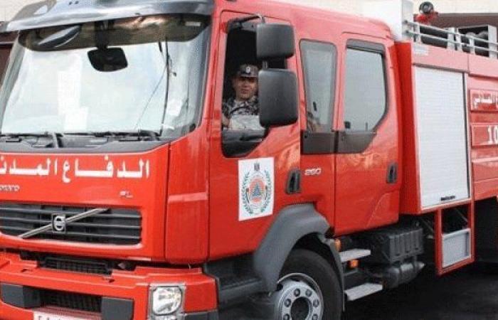الدفاع المدني: مهمات إنقاذ وإسعاف وإخماد حرائق