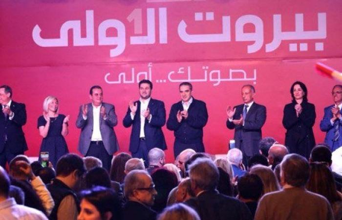 """نتائج """"بيروت الأولى"""": محسومة للوائح.. لا للمرشحين"""