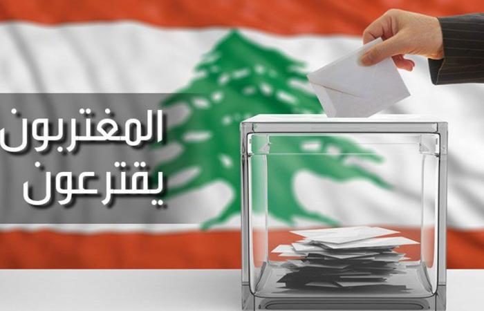 الداخلية تودع مصرف لبنان 75 صندوق اقتراع