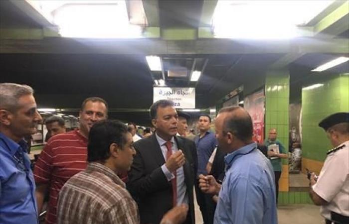 بالصور.. وزير النقل يتفقد عددا من محطات مترو الأنفاق