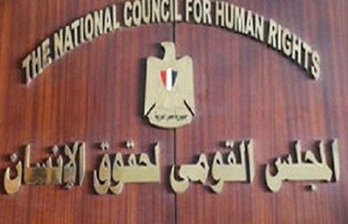 رئيس «القومي لحقوق الإنسان» والسفير الفرنسي يبحثان تقارير الخارجية الأمريكية و«هيومان رايتس»