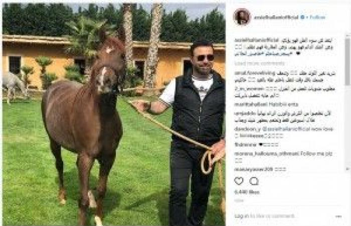 عاصي الحلاني ينصح جمهوره