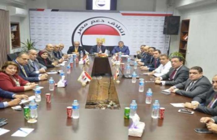 قيادات بـ«دعم مصر»: اللجنة القانونية تستطلع آراء الخبراء بشأن تحول الائتلاف لحزب