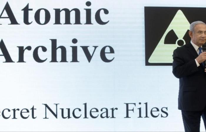 هل هرّبت إسرائيل الأرشيف النووي الإيراني عبر أذربيجان؟