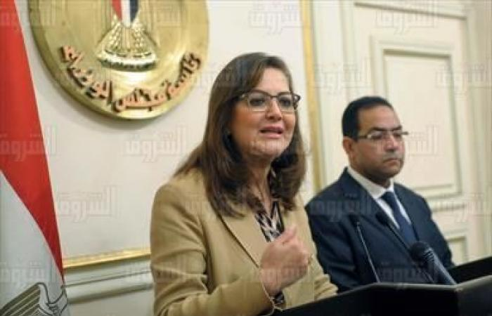 وزيرة التخطيط: الحكومة تبنت برنامجا شاملا للإصلاح بالارتكاز إلى رؤية «2030»
