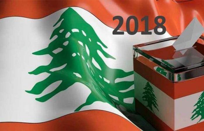جهاد يوسف أعلن انسحابه من الانتخابات في الضنية