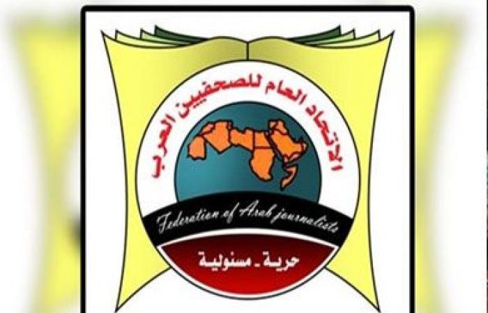 غدا.. «الصحفيين العرب» يصدر تقريره السنوي عن حالة الحريات