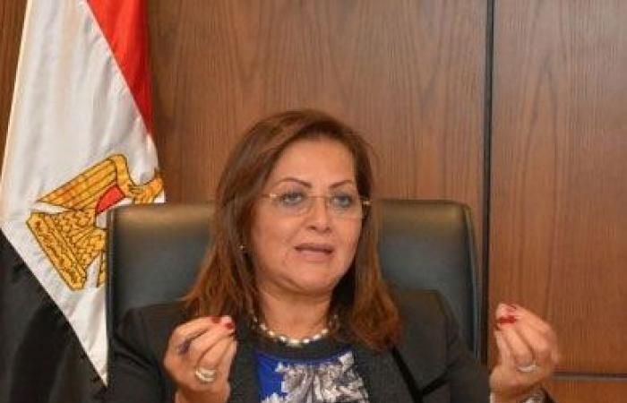 وزيرة التخطيط: الرئيس يتابع بدقة تنفيذ رؤية مصر 2030
