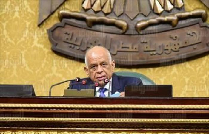 «عبدالعال» يدعو «تشريعية النواب» لتعديل قانون البرلمان