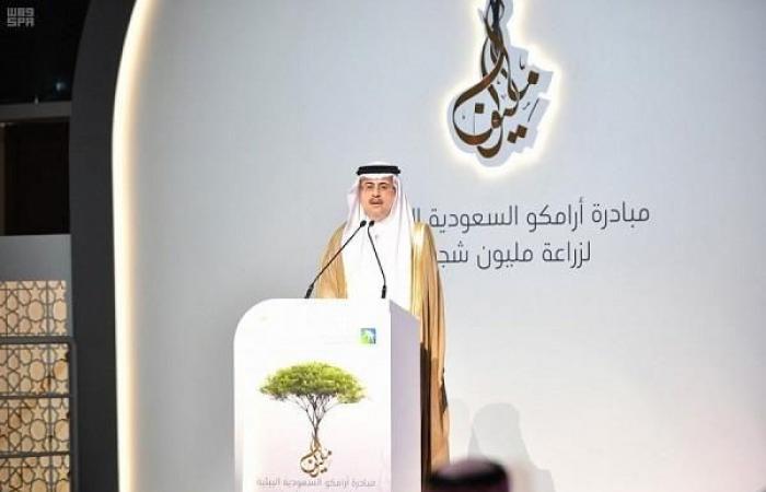 """""""أرامكو السعودية"""" تطلق مبادرة المليون شجرة بالمنطقة الشرقية"""