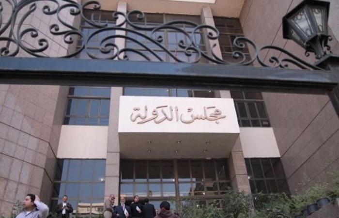 14 مايو.. مؤتمر صحفي لمناقشة تعيين المرأة قاضية في مجلس الدولة