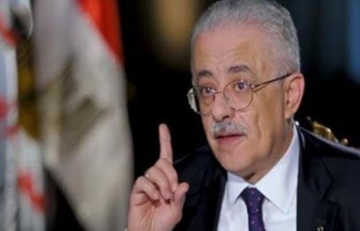 طارق شوقي: نظام التعليم الحالي أشبه بـ«عمارة متهالكة»