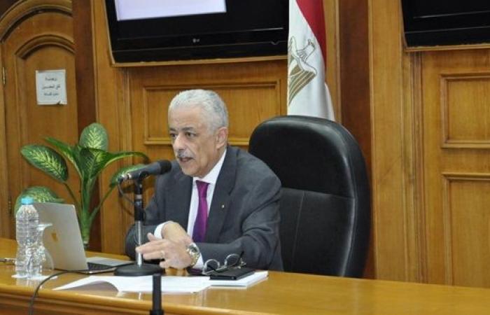 وزير التعليم يتسلم دعوة لافتتاح المؤتمر التعليمي للمدارس الكاثوليكية