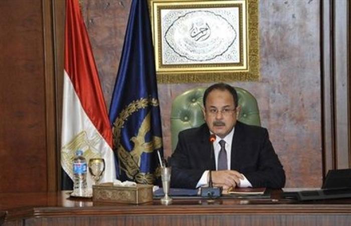 وزير الداخلية يهنىء «السيسي» بقرب حلول «رمضان»
